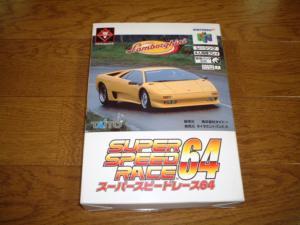 スーパースピードレース64 - NIN...